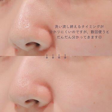 ジェルトゥウォーター クレンザー/LAGOM /洗顔フォームを使ったクチコミ(4枚目)