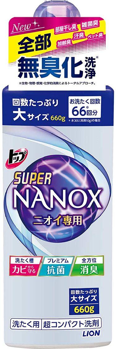トップ スーパーNANOX ニオイ専用 本体 大