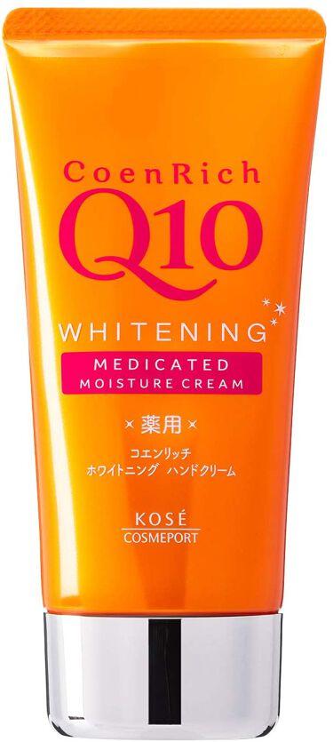 薬用ホワイトニング ハンドクリーム コエンリッチQ10