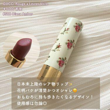 ルージュ ココ フラッシュ/CHANEL/口紅を使ったクチコミ(5枚目)