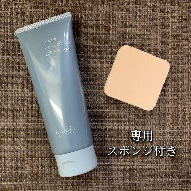 薬用ヘアリムーバルクリーム/ミュゼコスメ/除毛クリームを使ったクチコミ(2枚目)