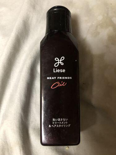 【画像付きクチコミ】まだ使ってない物ですリーゼ 熱を味方にするオイル 120ml💇♀️スタイリング剤はこのシリーズ使っていますがヘアアイロンをなくしたせいで未だに使えてないのです朝起きるともう髪の毛がボサボサで大変…早く使いたいです🧸#使えてない
