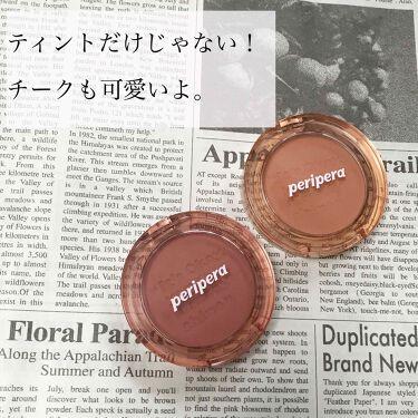 ピュア ブラッシュド サンシャイン チーク/PERIPERA/パウダーチークを使ったクチコミ(1枚目)