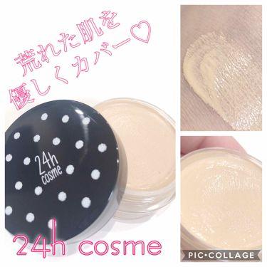 24 ミネラルCCバーム/24h cosme/化粧下地を使ったクチコミ(1枚目)
