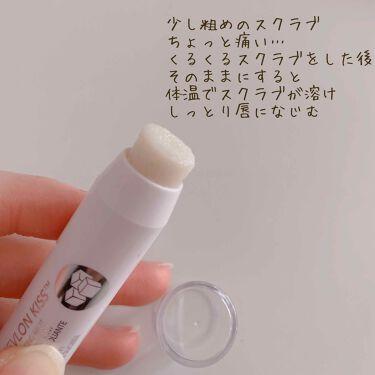 キス シュガー スクラブ/REVLON(レブロン)/リップケア・リップクリームを使ったクチコミ(3枚目)