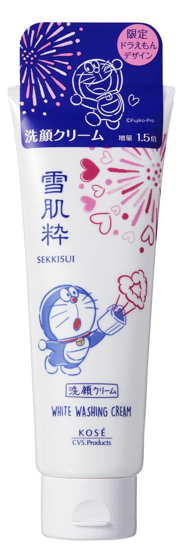 2020/7/11発売 雪肌粋 ホワイト洗顔 クリーム(ドラえもん 50 周年限定デザイン)