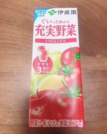 充実野菜 トマトミックス/伊藤園/ドリンクを使ったクチコミ(1枚目)