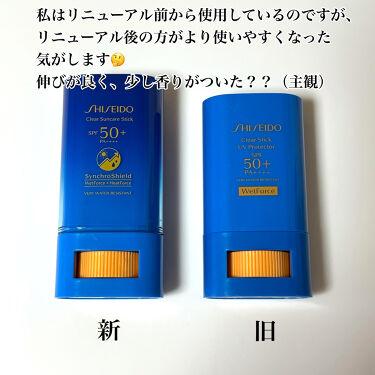 クリア サンケア スティック/SHISEIDO/日焼け止め(顔用)を使ったクチコミ(4枚目)