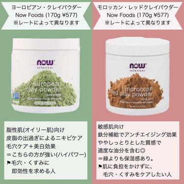 Jojoba Oil/Now Foods(海外)/ボディクリーム・オイルを使ったクチコミ(3枚目)