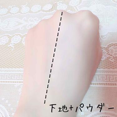シフォン感パウダー/SUGAO®/ルースパウダーを使ったクチコミ(4枚目)