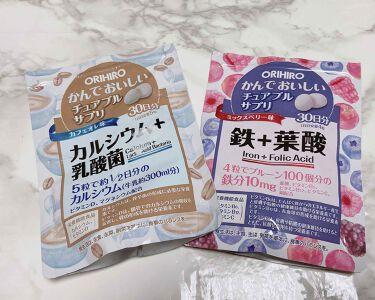 かんでおいしいチュアブルサプリ カルシウム/オリヒロ/健康サプリメントを使ったクチコミ(1枚目)