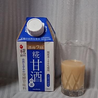 甘酒/甘酒/美容液を使ったクチコミ(2枚目)