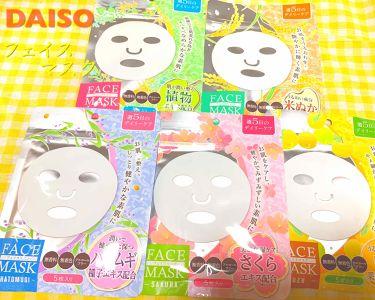 ダイソーパック/DAISO/シートマスク・パック by 🌷ポム🌷