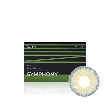 Symphony 3Con(シンフォニー3コン) グリーン