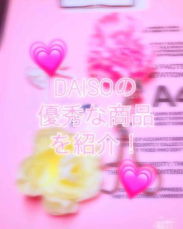 ビューラー/DAISO/ビューラーを使ったクチコミ(1枚目)