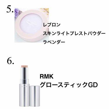 グロースティック/RMK/ハイライトを使ったクチコミ(4枚目)