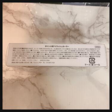 マイクロマスカラ アドバンストフィルム/ヒロインメイク/マスカラを使ったクチコミ(5枚目)
