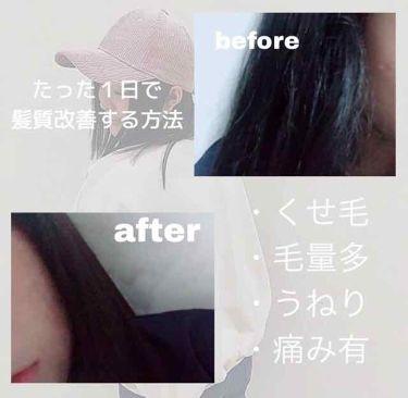 伊瀬乃さんの「マシェリパーフェクトシャワー(しっとり) EX<プレスタイリング・寝ぐせ直し>」を含むクチコミ