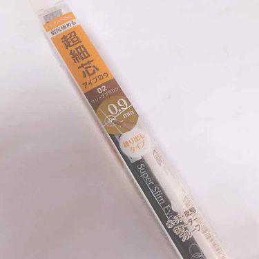 Kana⋈♡*。゚さんの「CEZANNE超細芯アイブロウ<アイブロウペンシル>」を含むクチコミ