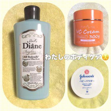ビタミンC誘導体オールインワンゲル/プラチナレーベル/オールインワン化粧品を使ったクチコミ(1枚目)