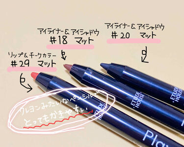 プレイ101 ペンシル/ETUDE/ペンシルアイライナーを使ったクチコミ(2枚目)