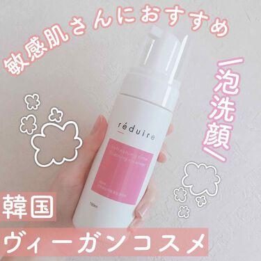 リフレッシング タイム フォーミングクレンザー/reduire /洗顔フォームを使ったクチコミ(1枚目)