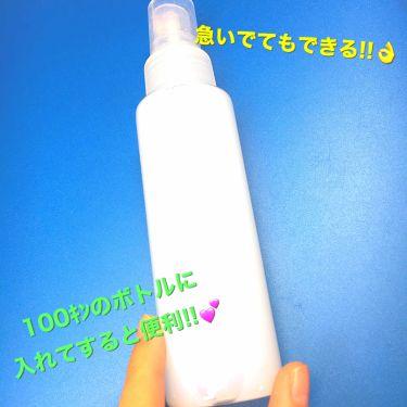 【画像付きクチコミ】100キンのハトムギ化粧水!!✨100円なのにハトムギ化粧水が使えて便利♥︎♥︎#100均#ハトムギ化粧水#リクエスト募集