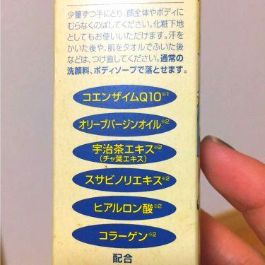 サンカットQ10 50プラス アクアジェル/DHC/日焼け止め(ボディ用)を使ったクチコミ(2枚目)