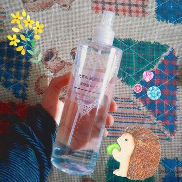 GUNGUN🐮♡さんの「無印良品化粧水・敏感肌用・高保湿タイプ<化粧水>」を含むクチコミ