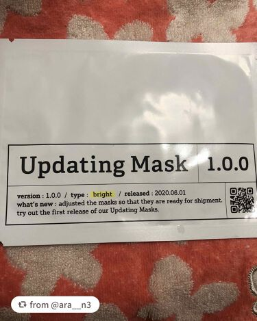 Updating Mask 1.0.0 Type B(透明感)/bright 1セット5枚入り/meol/シートマスク・パックを使ったクチコミ(1枚目)