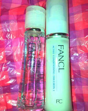ゅぅきゃん_(:3 」∠)_さんの「ファンケル無添加 アクティブコンディショニング ベーシック 化粧液 II<化粧水>」を含むクチコミ