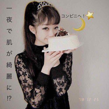 🥀瑞姫🥀さんの「ポッカキレートレモン<ドリンク>」を含むクチコミ