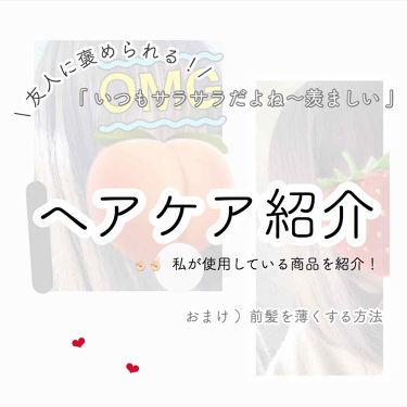 ザ・オリジナル ノーマル/TANGLE TEEZER/ヘアケアグッズを使ったクチコミ(1枚目)