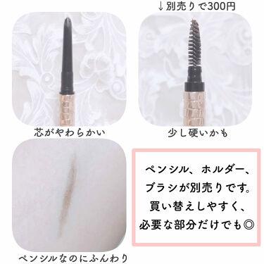 ラスティングフォギーブロウEX 限定セット/マキアージュ/アイブロウペンシルを使ったクチコミ(2枚目)