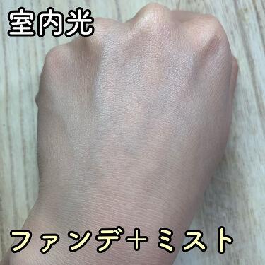 ドラマティックミスト/マキアージュ/ミスト状化粧水を使ったクチコミ(4枚目)