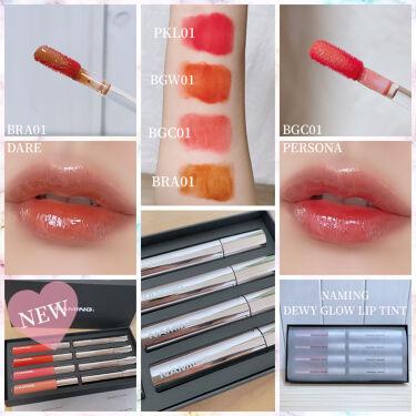 Dewy Glow Lip Tint/NAMING./リップグロスを使ったクチコミ(8枚目)