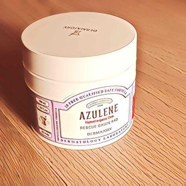 ゆほまむさんの「CLIOダーマトリー AZULENE レスキューガーゼパッド<シートマスク・パック>」を含むクチコミ