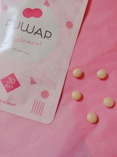 FUWAP/FUWAP/美肌サプリメントを使ったクチコミ(3枚目)