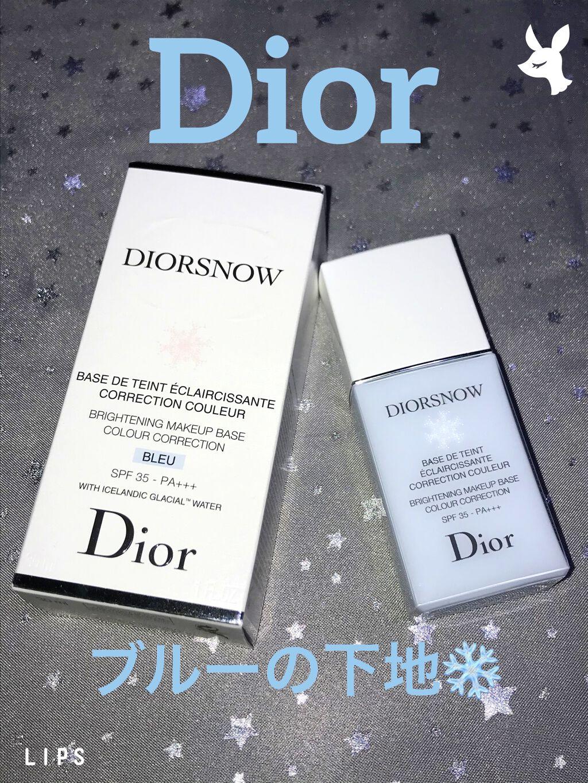 下地 dior