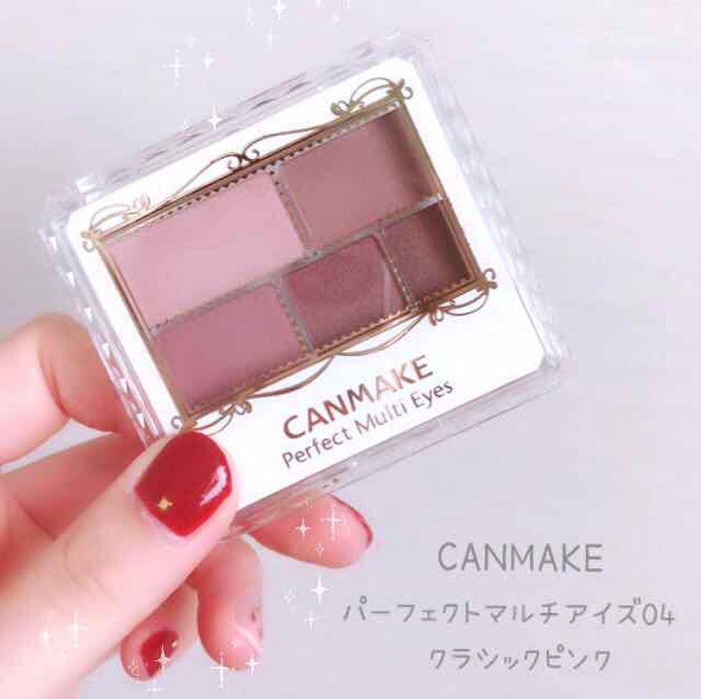誰にでも似合うスモーキーカラー♡くすみピンクのアイシャドウおすすめ5選のサムネイル
