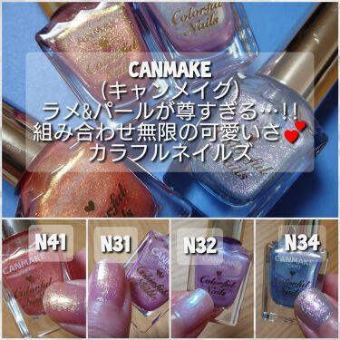 https://cdn.lipscosme.com/image/dff32f786ab6574d447eca56-1596556061-thumb.png