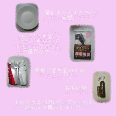 クリスタライジング ストレート/SHISEIDO/パーマ液を使ったクチコミ(3枚目)