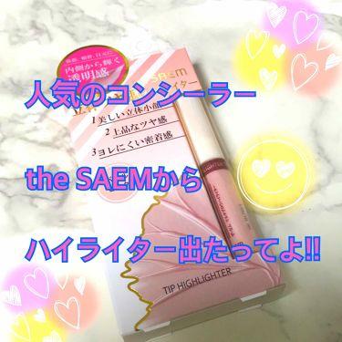 マルチグロウ チップハイライター/the SAEM/化粧下地を使ったクチコミ(1枚目)
