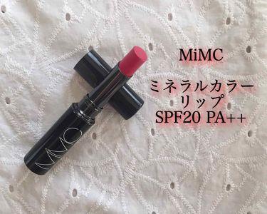 ミネラルカラーリップ SPF20 PA++/MiMC/リップケア・リップクリームを使ったクチコミ(1枚目)