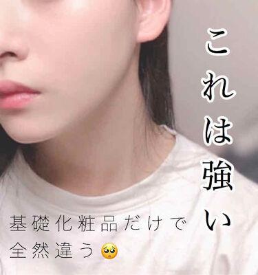 ザ・タイムR アクア/IPSA/化粧水 by あ     お