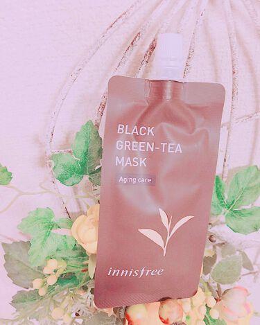 グリーンティーナイトマスク/innisfree/洗い流すパック・マスクを使ったクチコミ(1枚目)