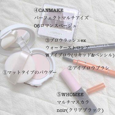 パーフェクトマルチアイズ/キャンメイク/パウダーアイシャドウを使ったクチコミ(4枚目)
