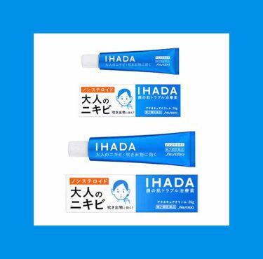 アクネキュアクリーム(医薬品)/IHADA/その他を使ったクチコミ(2枚目)