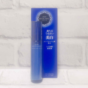 シミ対策美容液/アクアレーベル/美容液を使ったクチコミ(2枚目)