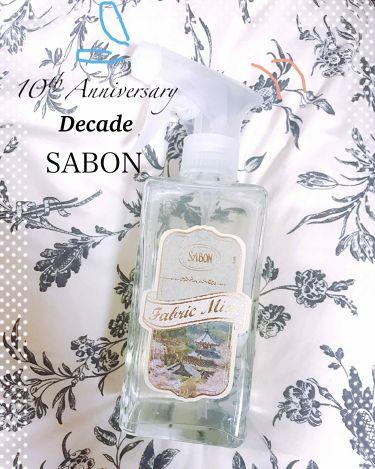 ファブリックミスト Decade/SABON/香水(その他)を使ったクチコミ(1枚目)